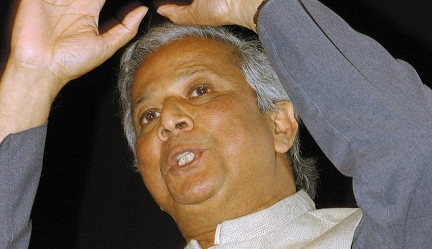 Professor Muhammad Yunus, Commonwealth Lecture 2003